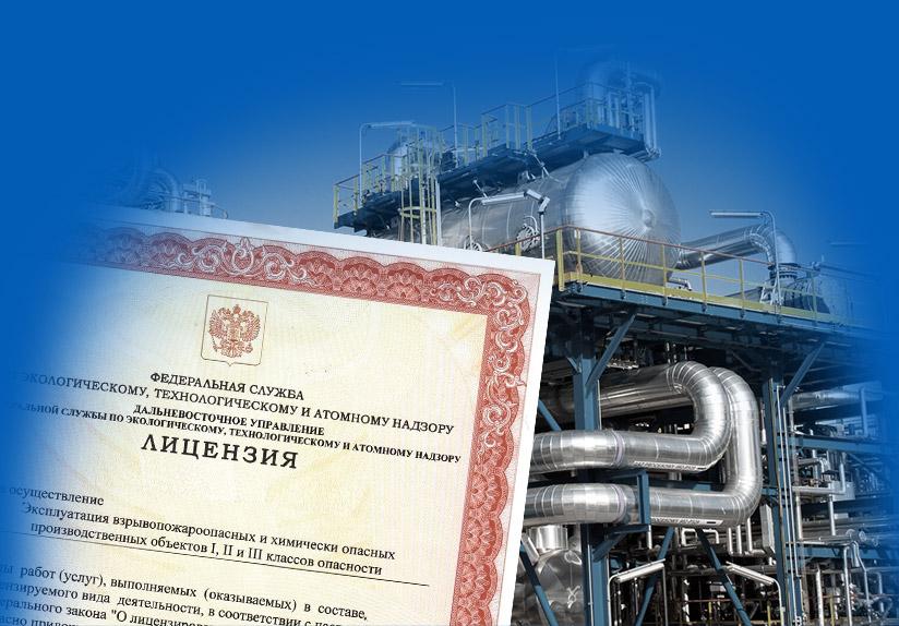 Регистрация объектов повышенной опасности